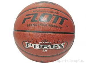 basketbolnyy-myach-flott-2000