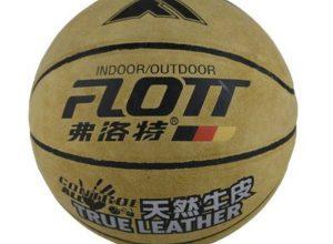 basketbolnyy-myach-flott-naturalnaya-kozha-2600