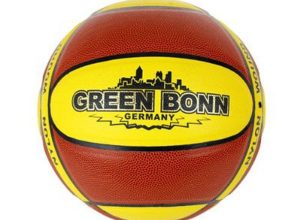 basketbolnyy-myach-green-2500
