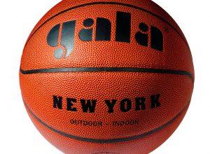 basketbolnyy-myach-gala-pvkh-2600