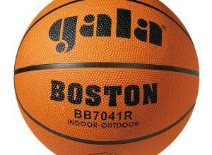 basketbolnyy-myach-gala-rezina-1500