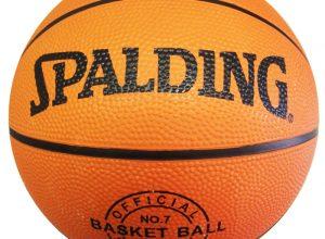 basketbolnyy-myach-spalding-g616-pvkh-1100