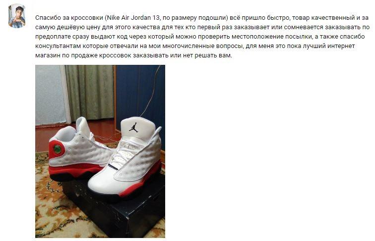snimok26