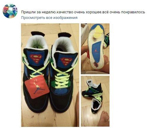 snimok28