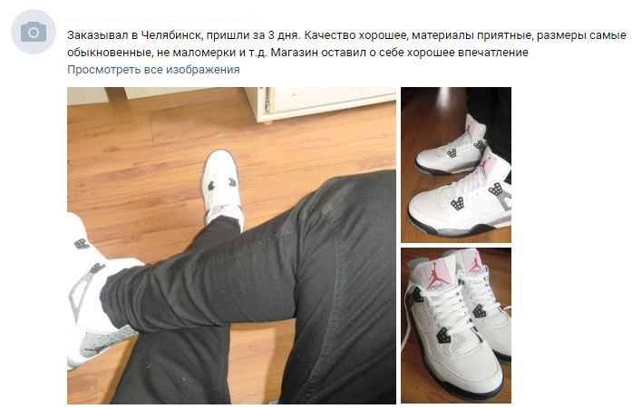 snimok29