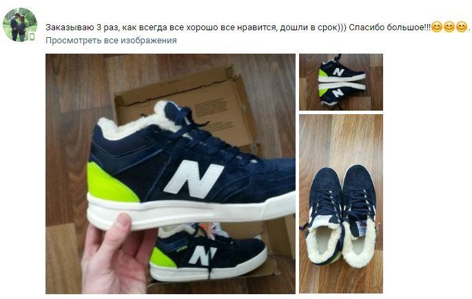 snimok10
